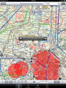 Электронный планшет летчика EFB